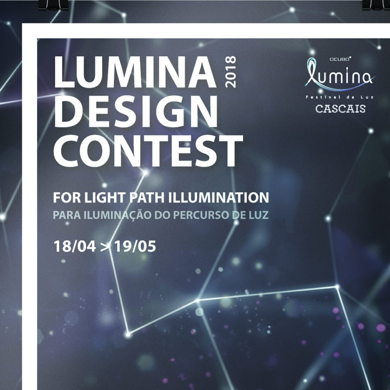 Lumina Design Contest 2018